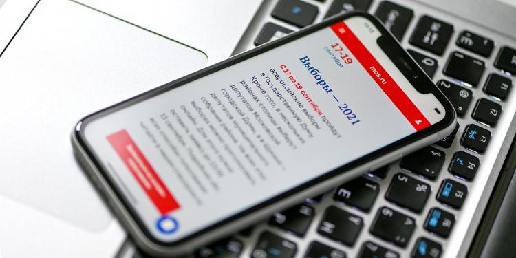 Система онлайн-голосования в Москве стала доступна для людей с нарушением зрения