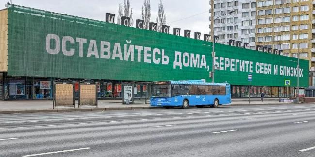 В Москве продлен режим повышенной готовности для борьбы с коронавирусом