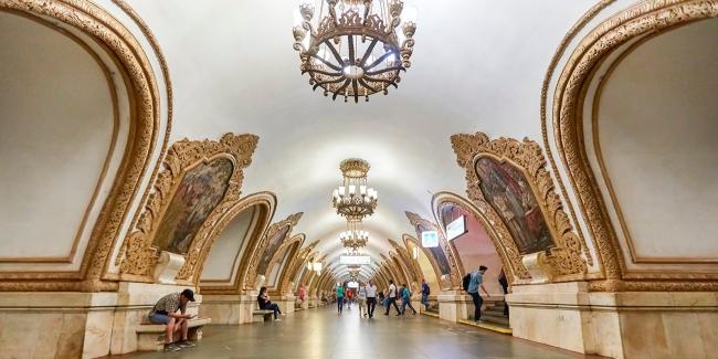 Три станции метро запада Москвы в топе самых красивых