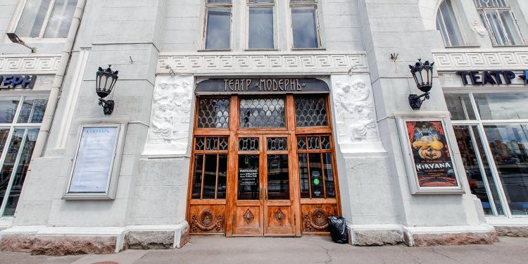 Театру «Модерн» вернут атлантов и лебедей: историческое здание отреставрируют