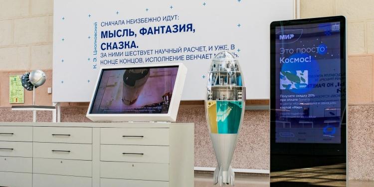 Экспозиция центра «Космонавтика и авиация» пополнилась уникальными экспонатами