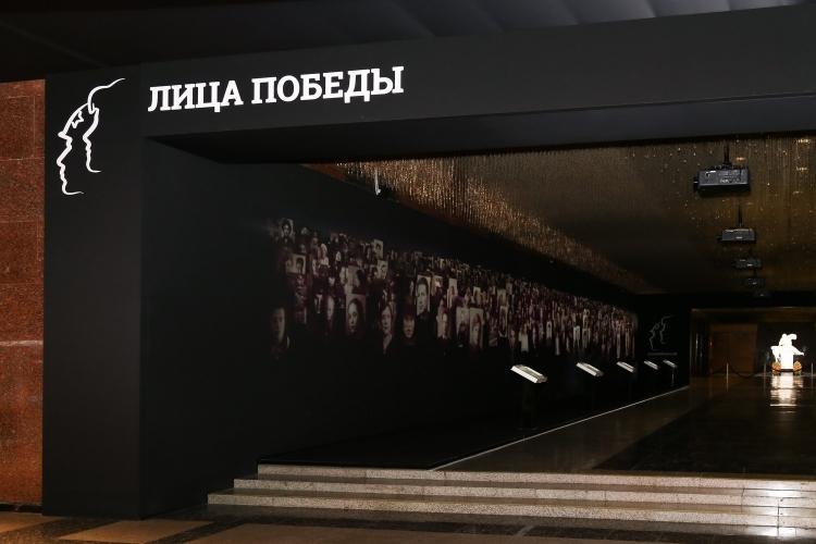 Истории о военном прошлом железнодорожников сохранены в проекте «Лица Победы»