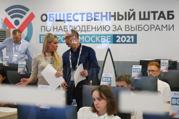 Иностранные омбудсмены посетили Общественный штаб по наблюдению за выборами в столице