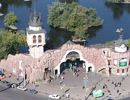 Депутат МГД рассказал о работе Московского зоопарка в период пандемии коронавируса
