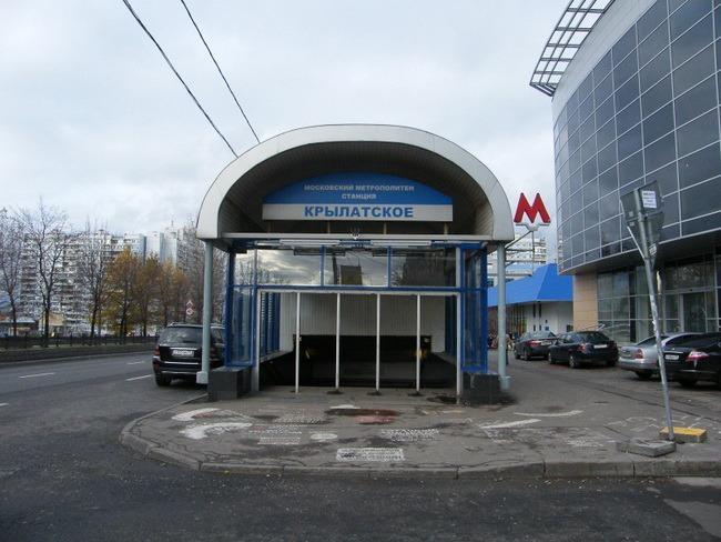 МРЛ Крылатское Москва   MeteoInfoby