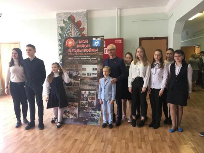 Экскурсия по школе 1400, ГБОУ Школа № 1400, Москва | 488x650