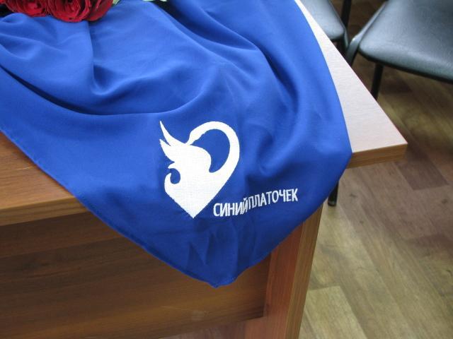 5d6cf8bfb7f4 9 мая в Парке Победы пройдет акция «Синий платочек»