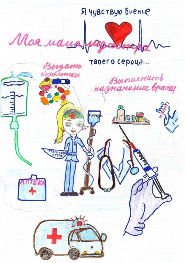 Медицина детские рисунки