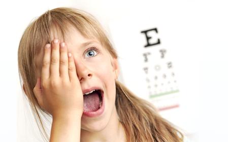 Лазерное зрение уфа