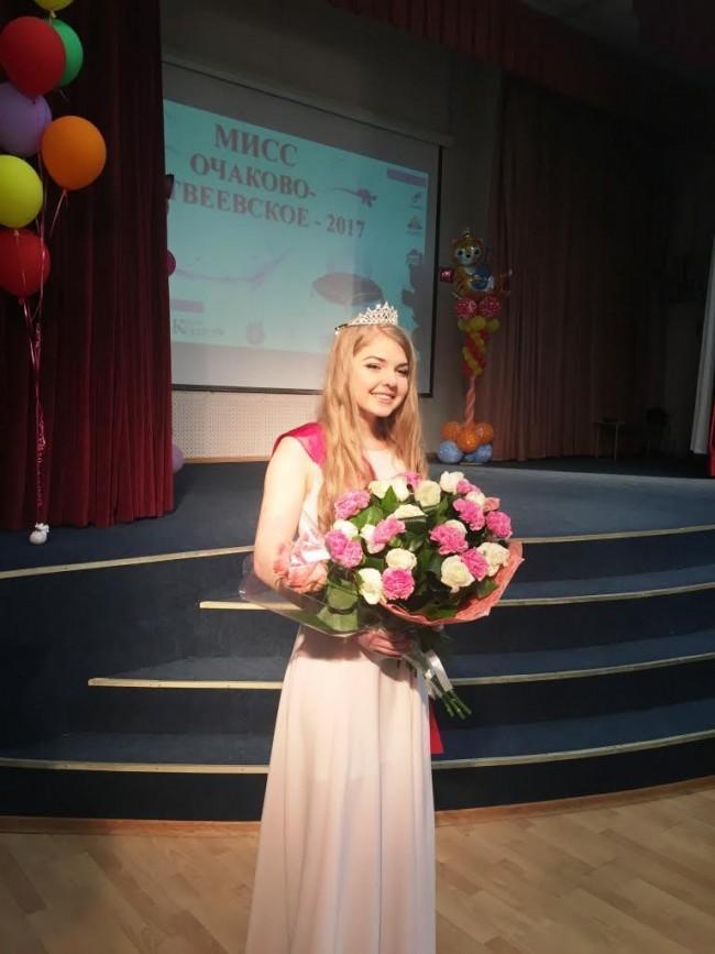 Впервые в районе Очаково-Матвеевское прошел конкурс красоты «Мисс Очаково-Матвеевское»
