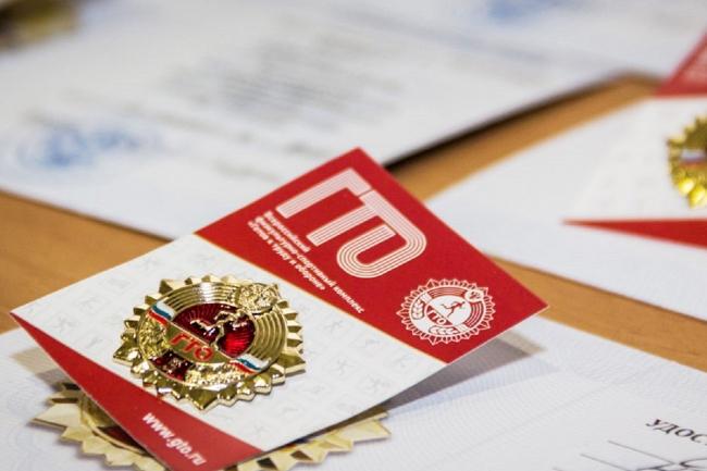 На западе Москвы можно сдать нормы ГТО
