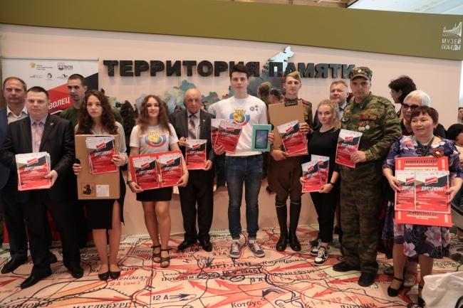 Музей Победы наградил лучших музейных добровольцев