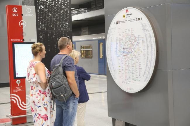 К основному этапу стройки метро до Внуково приступят в 2020 году