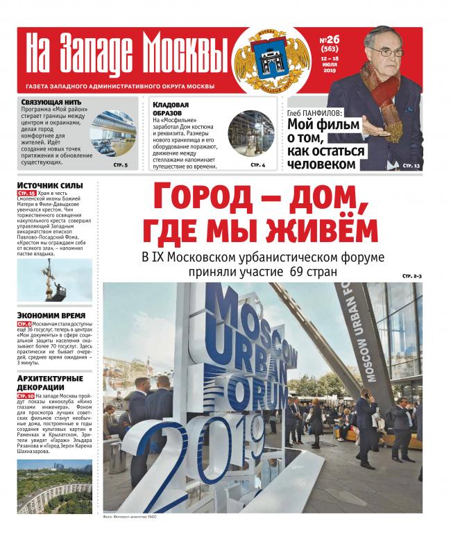 категория газеты москвы фото стикеров ждун можно