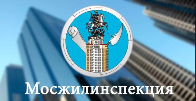 Мосжилинспекция обязала собственника восстановить вентиляционный короб в доме на Рублёвском шоссе