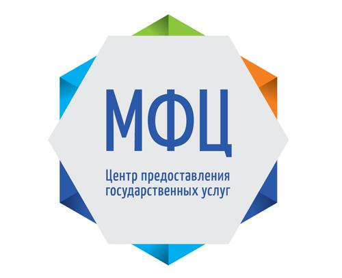 Более 220 тысяч заявлений на регистрацию прав собственности принято в МФЦ Алтайского края