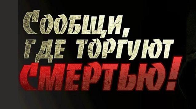 ВСтавропольском крае подведены результаты первого этапа антинаркотической акции