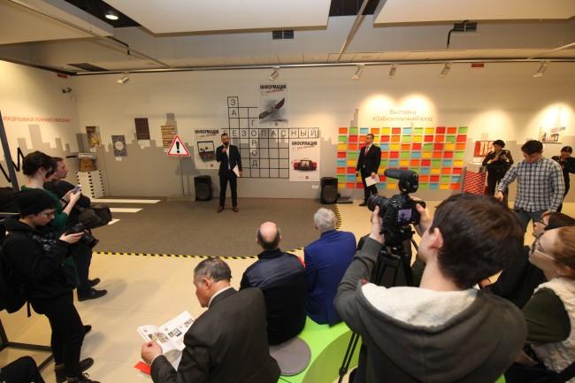 Выставка социальной рекламы «За неопасный город» открылась встолице