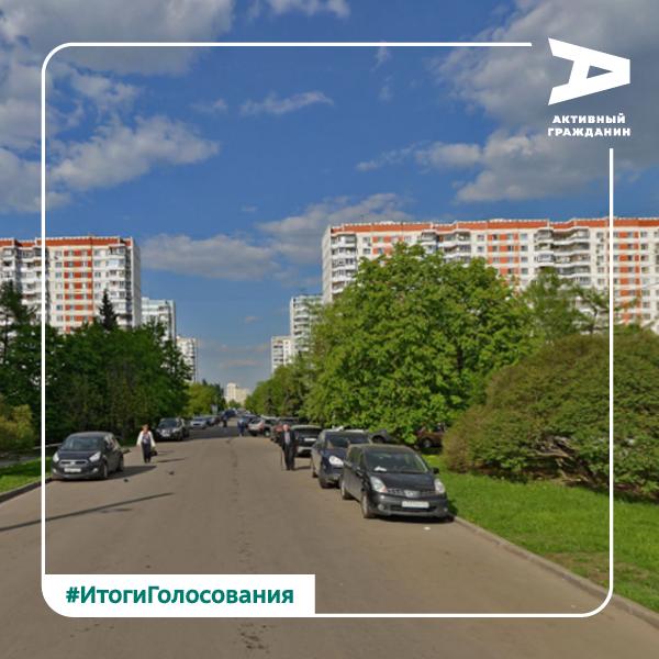 Самыми активными вголосовании «Твой газон— твои правила» оказались граждане Тропарева-Никулина