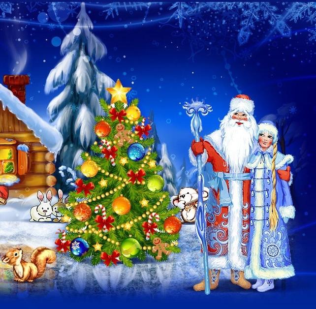 Орловские дети поздравили Деда Мороза сднем рождения