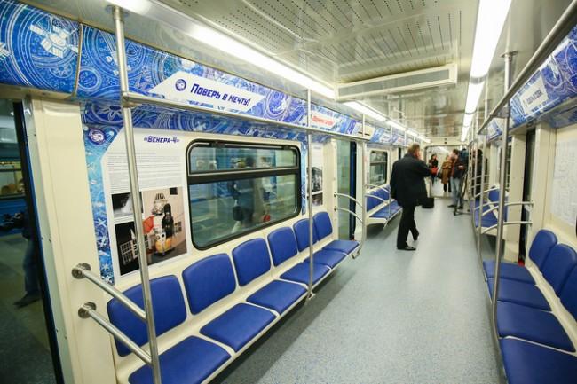 Треть поездов вмосковском метро оборудована системами климат-контроля