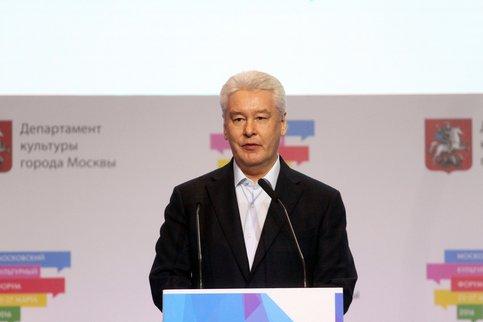 Сергей Собянин открыл III Московский культурный форум вЦВЗ «Манеж»