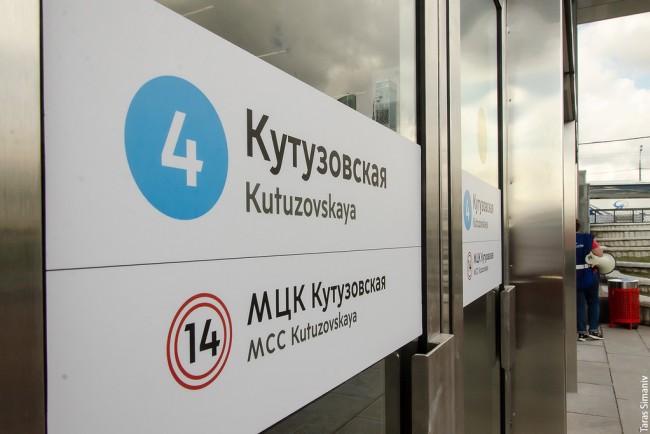 2-ой этап интеграции МЦК пройдет в2018—2019 годах