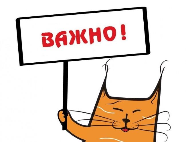 Движение поЯлтинской улице в столице России стало односторонним