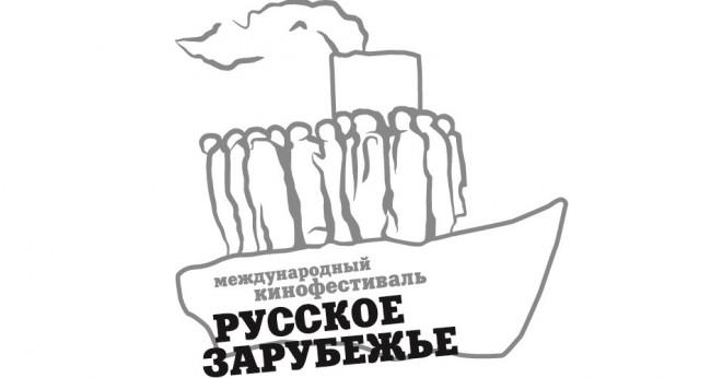 Фестиваль кино «Русское зарубежье» пройдет вТаганском районе