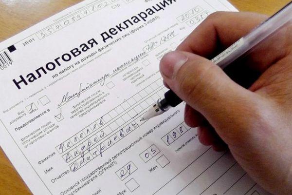 Вволгоградских налоговых инспекциях проходят Дни открытых дверей