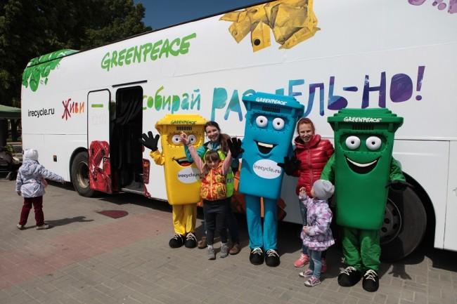 1июля парк «Фили» приглашает навыставку «Ноль отходов»