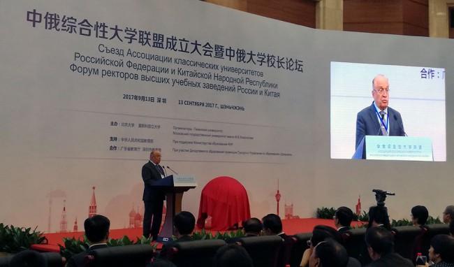 Виктор Садовничий провёл 1-ый съезд Ассоциации традиционных университетовРФ и Китайская народная республика