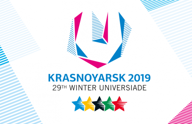 Красноярцев приглашают обозначить 500 дней достарта Зимней универсиады