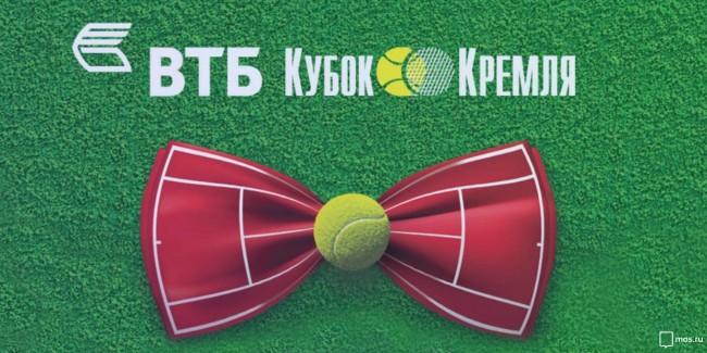 Кузнецова близка пропустить теннисный турнир «Кубок Кремля»