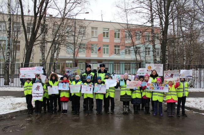 Граждане Дмитровского района присоединились ксоциальной кампании «Пристегнись, РФ!»